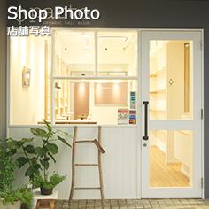 ヘアサロンパルテの店舗写真