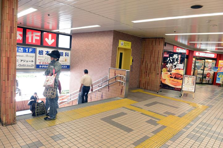 みずほ台駅東口からヘアサロンパルテへの道順3
