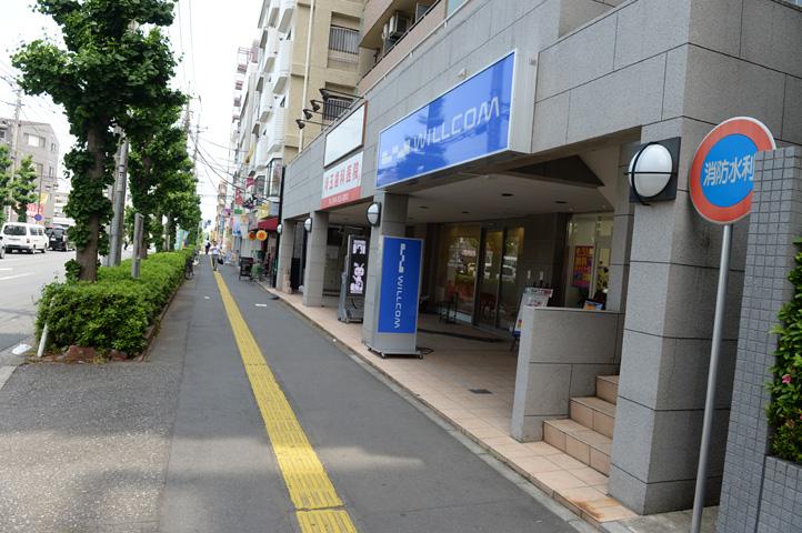 みずほ台駅東口からヘアサロンパルテへの道順9